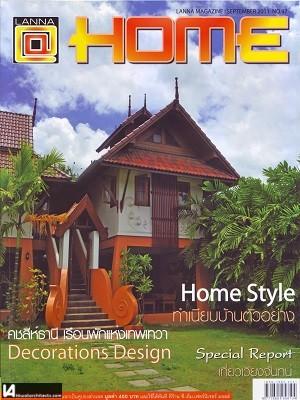 Lanna Home 97