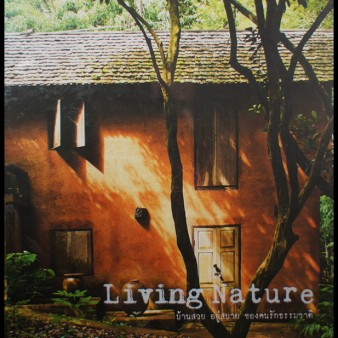 Living Nature Cover